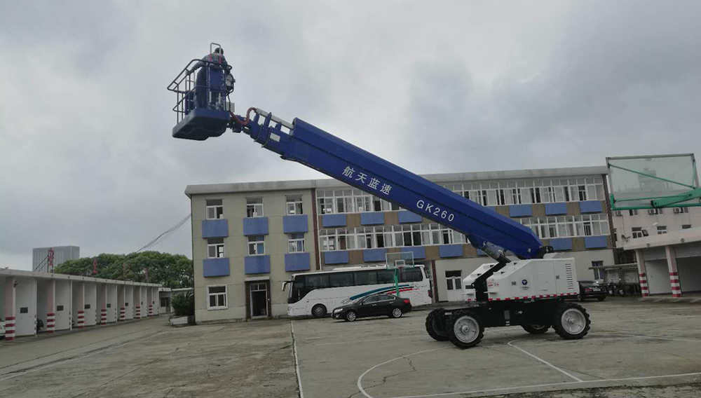 LANSEL HTF-GK260 Aerial Work Platform Successfully Delivered